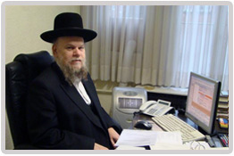 Rabbi Schmahl